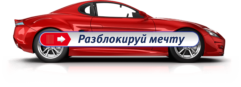 Втб 24 авто залог автосалон ростокино в москве